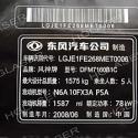 Adhesive labels marking fiber laser