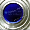 Coated materials marking fiber laser