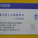 Plastic marking DPSS 532 nm laser