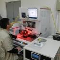 Lazerinių taikymų laboratorija