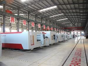 Farley-factory